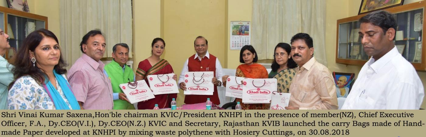 Kumarappa National Handmade Paper Institute